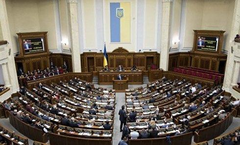 Заседание Верховной Рады. Архивное фото
