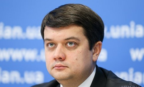 Директор Ukrainian Politconsulting Group, эксперт-аналитик Дмитрий Разумков. Архивное фото