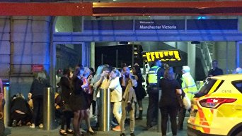 Ситуация возле стадиона Манчестер Арена