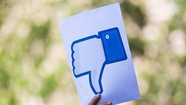 Запрет соцсетей