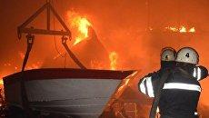 В Николаеве ночью горело предприятие по производству яхт
