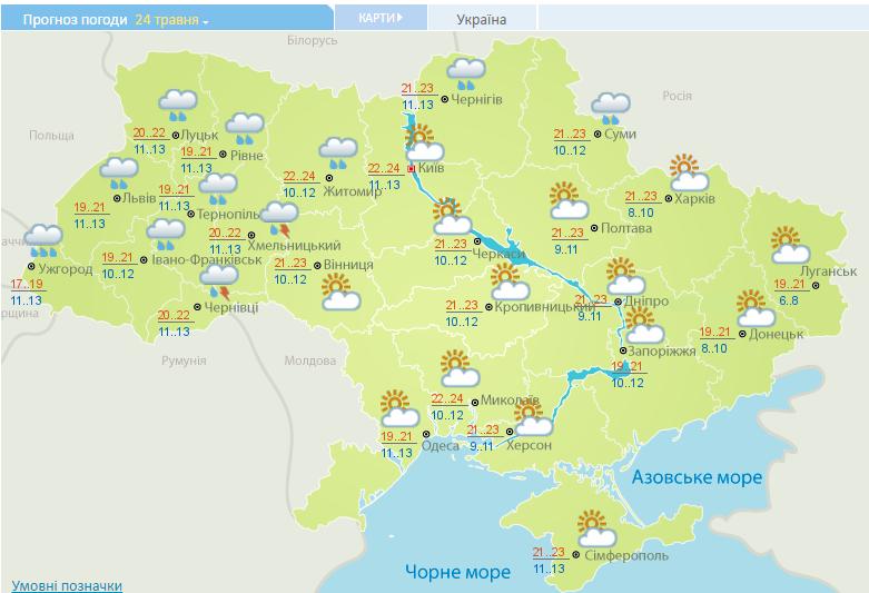 ГСЧС: Назападе Украины сегодня пройдут сильные дожди сгрозами