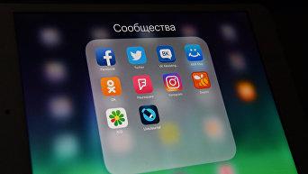 Иконки социальных сетей на экране смартфона. Архивное фото