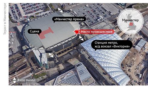 Теракт в Манчестере. Инфографика