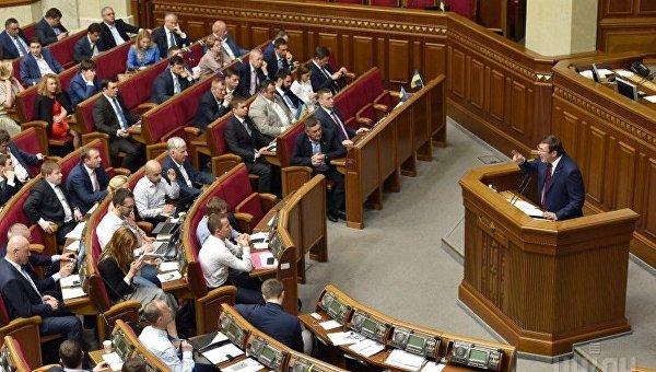 Юрий Луценко в Верховной Раде