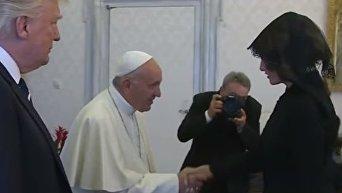 Папа Римский смутил Меланью Трамп вопросом о вкусовых предпочтениях её мужа. Видео