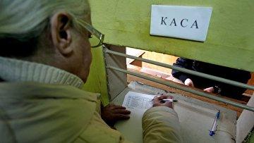 Тренды дня: хороший пенсионер - мертвый пенсионер, Донбасс как Каталония