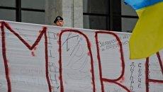 Акция в защиту украинского языка. Архивное фото