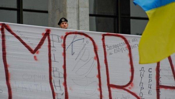 Защитники украинского языка. Архивное фото