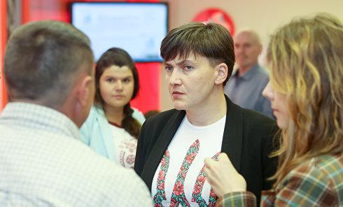 Презентация политической партии Общественно-политическая платформа Надежды Савченко