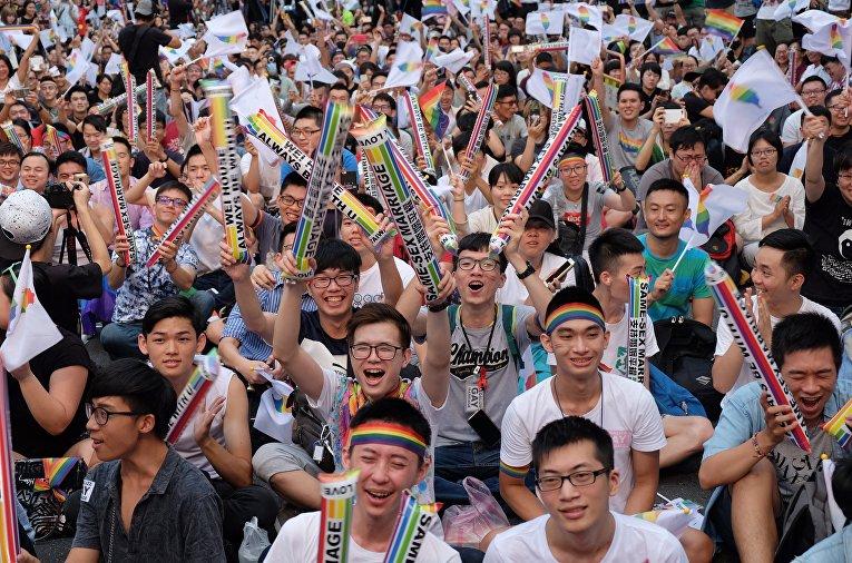 Празднование разрешения на однополые браки в Тайване