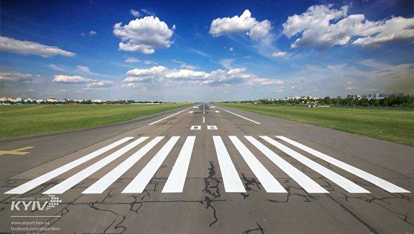 ВКиеве отремонтировали аэропорт «Жуляны»