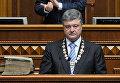 Инаугурация президента Украины П.Порошенко