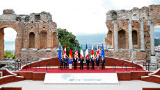 Саммит G7 в Сицилии