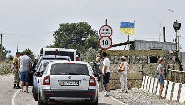 Автомобильный пункт пропуска Джанкой на границе с Крымом