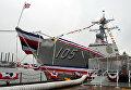 Американский эсминец USS Dewey. Архивное фото
