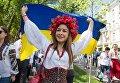 Марш вышиванок в честь Дня Киева