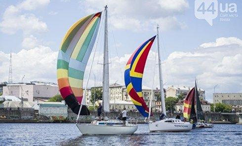В Киеве ко Дню города прошла парусная регата