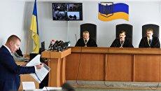 Заседание Оболонского суда Киева по делу Януковича. Архивное фото