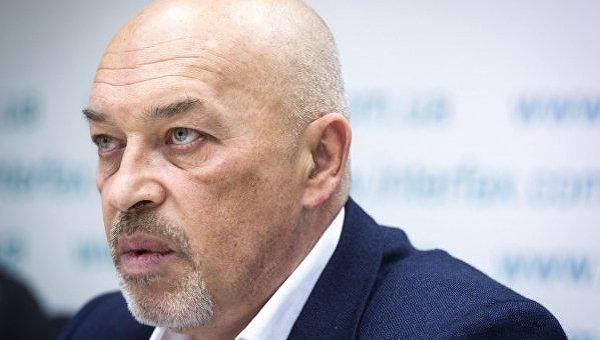 Тука: Закон ореинтеграции Донбасса непредусматривает мобилизации
