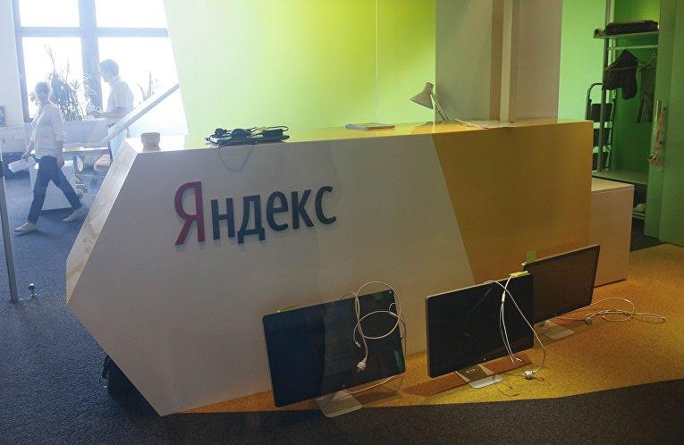 Служба безопасности Украины провела обыски в киевском и одесском офисах интернет-компании Яндекс Украина.
