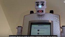 Робот-священник. Видео