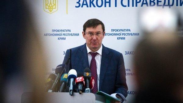 Украина возвратила изсоедененных штатов полмиллиона долларов «денег Януковича»