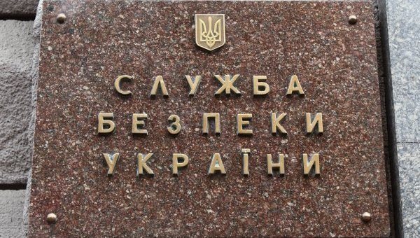 ВОдесской области СБУ ликвидировала канал поставок оружия