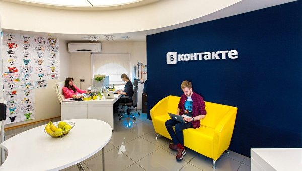 Офис ВКонтакте в Киеве