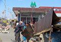 Демонтаж МАФов около м. Петровка