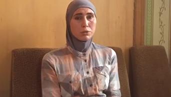 Жена чеченского добровольца Адама Осмаева о покушении. Видео