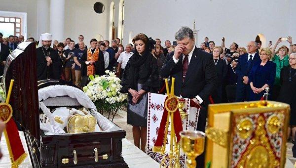 Порошенко простился с Любомиром Гузаром