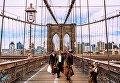 История Нью-Йорка в фотоколлажах венгерской художницы