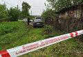 Массовое убийство в Тверской области