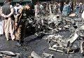 Афганские силы безопасности осматривают место взрыва в Герате, Афганистан