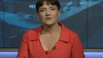 Надежда Савченко о вступлении Украины в НАТО. Видео