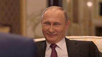 Путин о войне с США. Видео
