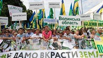 Картинки по запросу Украина в беде. что делать