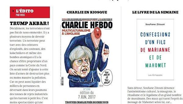 Обезглавленная Мэй: Charlie Hebdo шутит про теракт в Лондоне