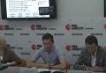 Африканская зарплата украинцев и жизнь по-новому - пресс-конференция