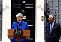 Премьер-министр Великобритании Тереза Май обращается к стране после досрочных парламентских выборов на Даунинг-стрит в Лондоне