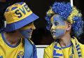 Шведские болельщики. Архивное фото