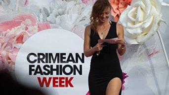 Крымская неделя моды