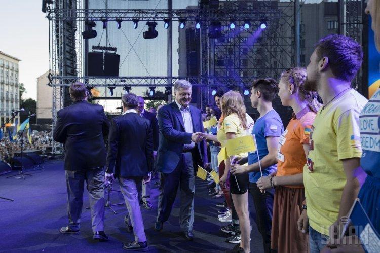 Торжественные мероприятия по случаю вступления в силу безвизового режима с Европейским Союзом на Европейской площади