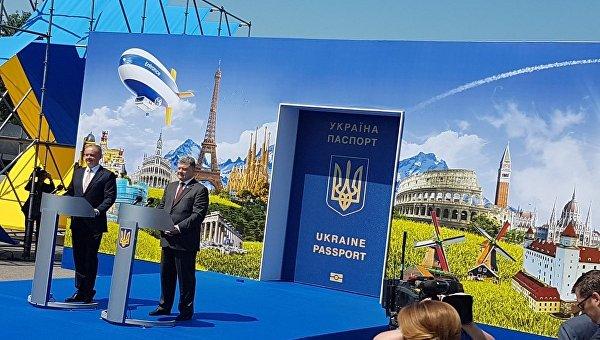 Порошенко на границе со Словакией открыл символическую дверь в ЕС