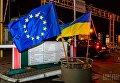 Пункт пропуска в первые часы после вступления в силу безвиза Украины с ЕС