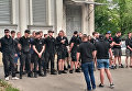 Активисты у Генконсульства России в Харькове