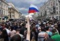 Акция против коррупции в Москве
