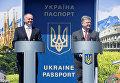 Президент Украины Порошенко и президент Словакии Киска посетили церемонию, посвященную безвизовому режиму с ЕС