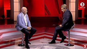 Тука назвал сроки возвращения контроля над Донбассом